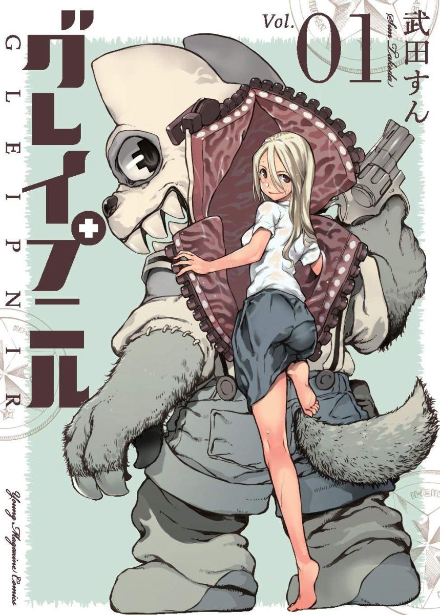 Featured image for A Manga I Enjoyed Way More Than I Should Have: Gleipnir