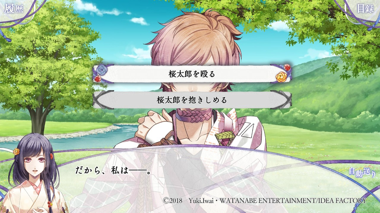 Featured image for Otome Game Review: Kimi wa Yukima ni Koinegau