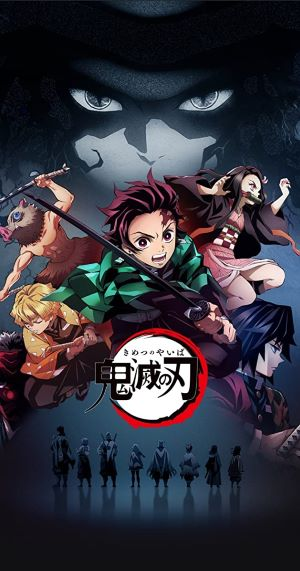 Featured image for A lot Better Than I Remember – Demon Slayer Anime Review