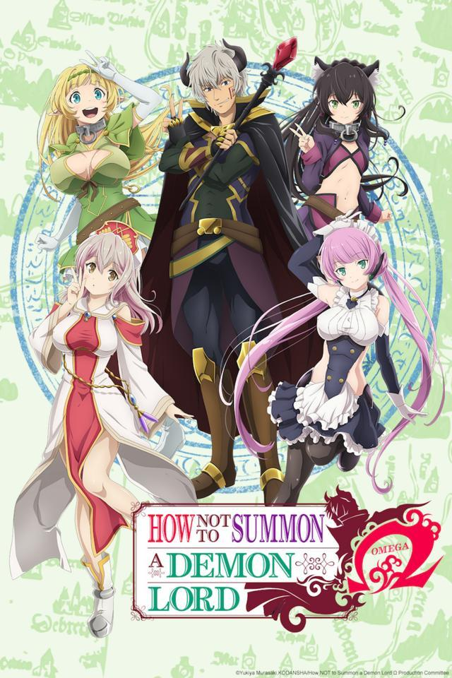 Featured image for How Not to Summon a Demon Lord Ω
