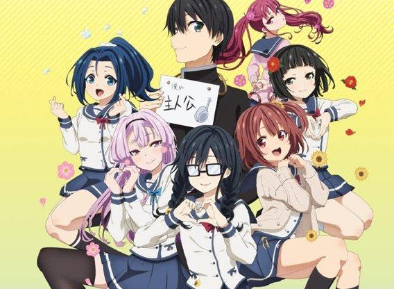 Featured image for Oresuki