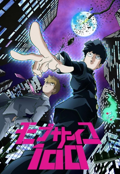 Featured image for 5 Reasons To Watch: Mob Psycho 100