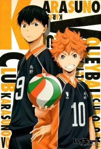 Featured image for Haikyuu!! Review