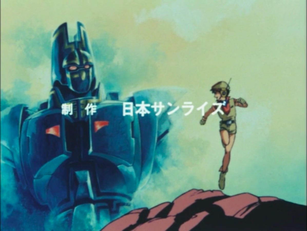 Featured image for It's a Secret to Everybody: Giant Gorg