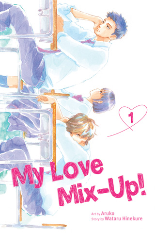 Featured image for My Love Mix-Up!, Vol. 1 – It's Complicated