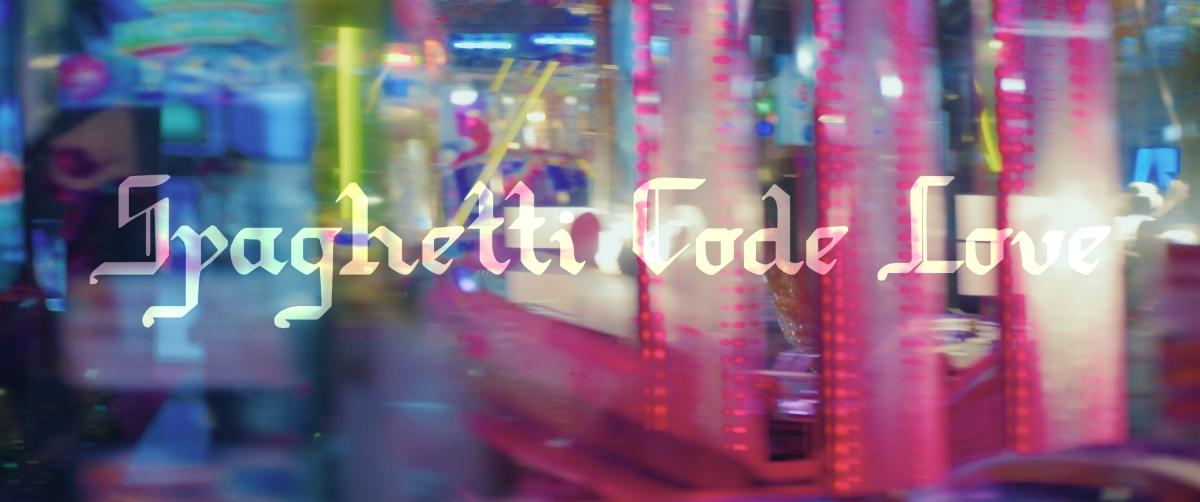Featured image for Spaghetti CodeLove (スパゲティコード・ラブ, Takeshi Maruyama, 2021)