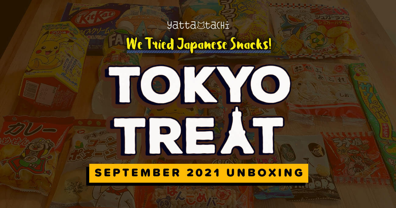 Featured image for We Tried Japanese Snacks! TokyoTreat September 2021