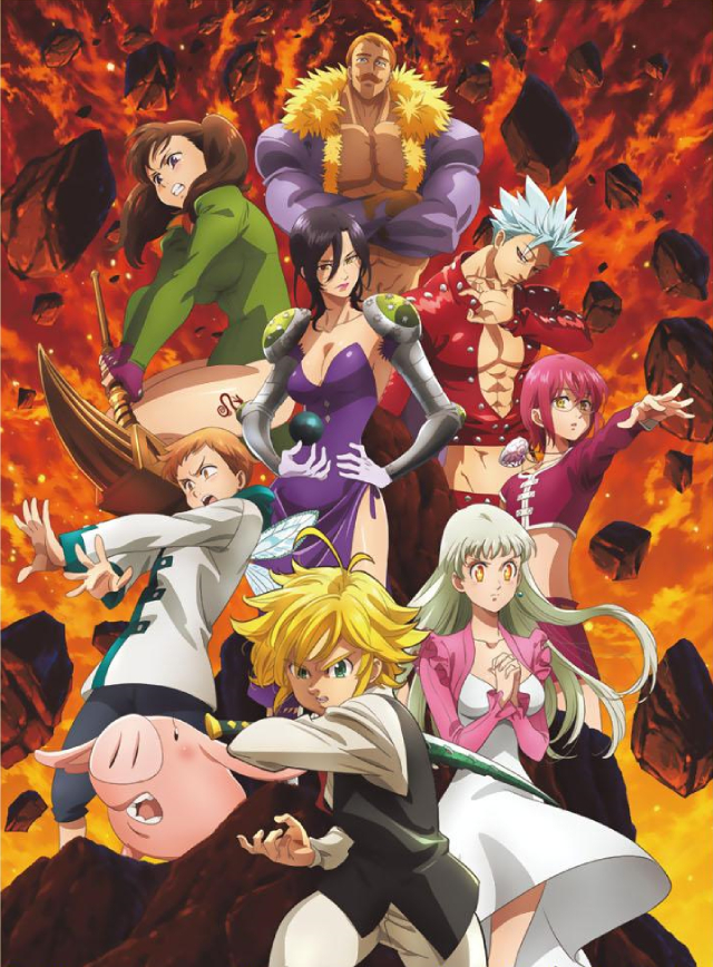 Featured image for The Seven Deadly Sins: Dragon's Judgement