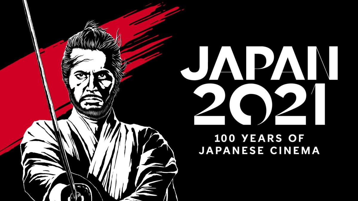 Featured image for BFI Japan 2021 to Celebrate More Than 100 Years of Japanese Cinema