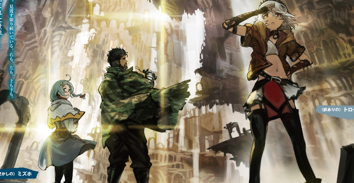 Featured image for Meikyuu: Labyrinth Kingdom, A Tactical Fantasy World Survival Guide