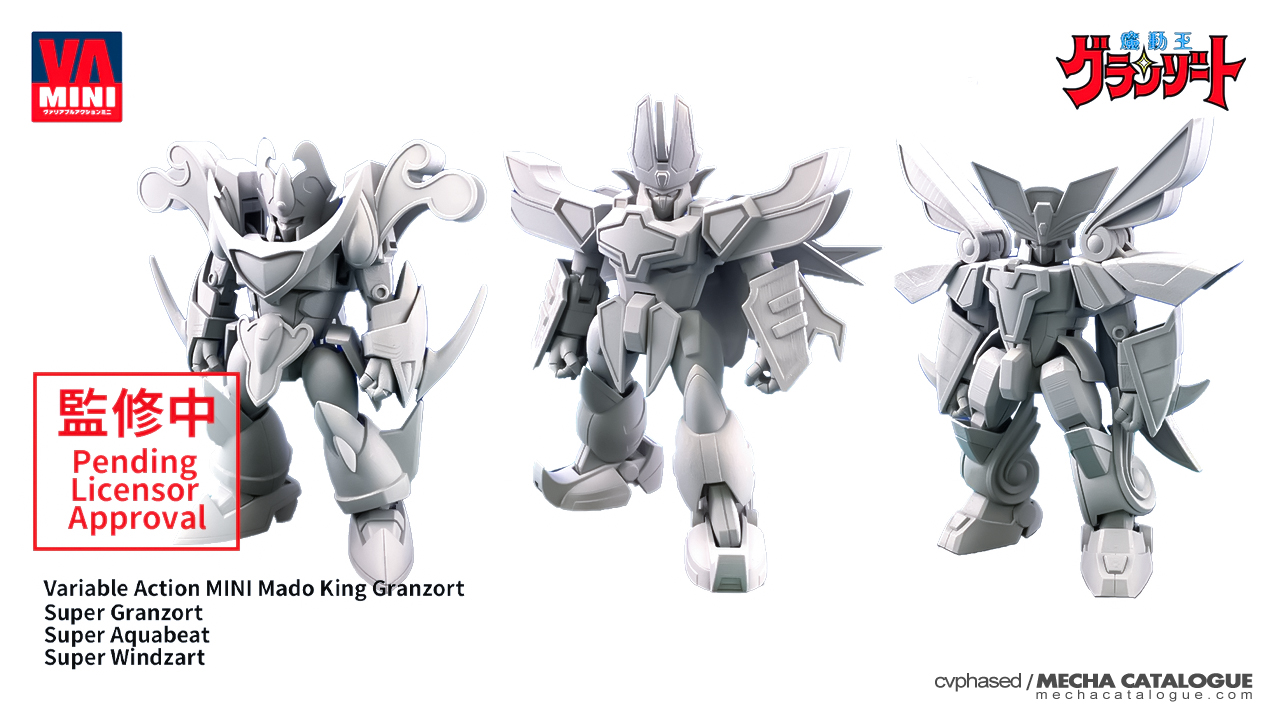 """Featured image for Hunting the Earlier Releases: New Variable Action MINI """"Mado King Granzort"""" Figures"""