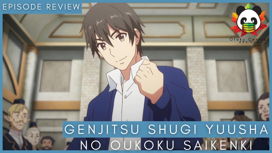Featured image for Genjitsu Shugi Yuusha no Oukoku Saikenki | Episode 3 and 4 Review