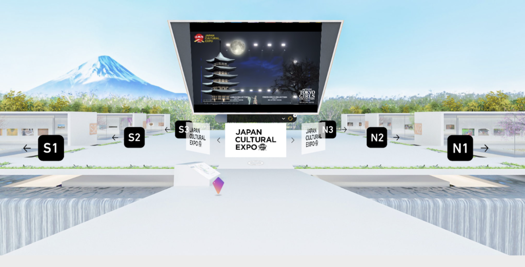 Featured image for Explore Japanese Art in an Online, 3D virtual Space