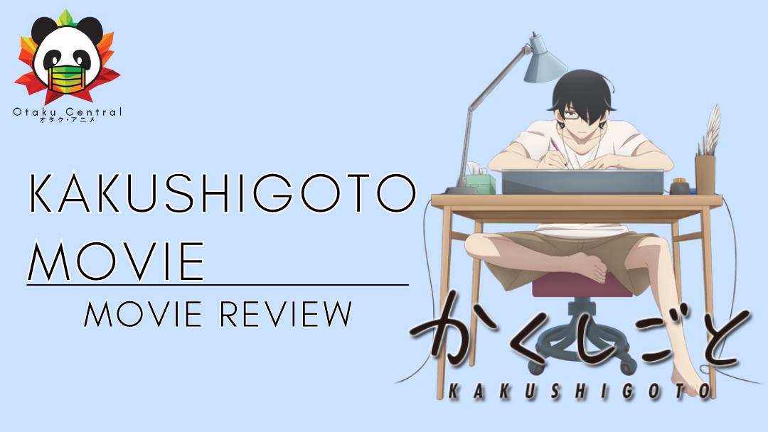 Featured image for Kakushigoto Movie | Mooovie Time!