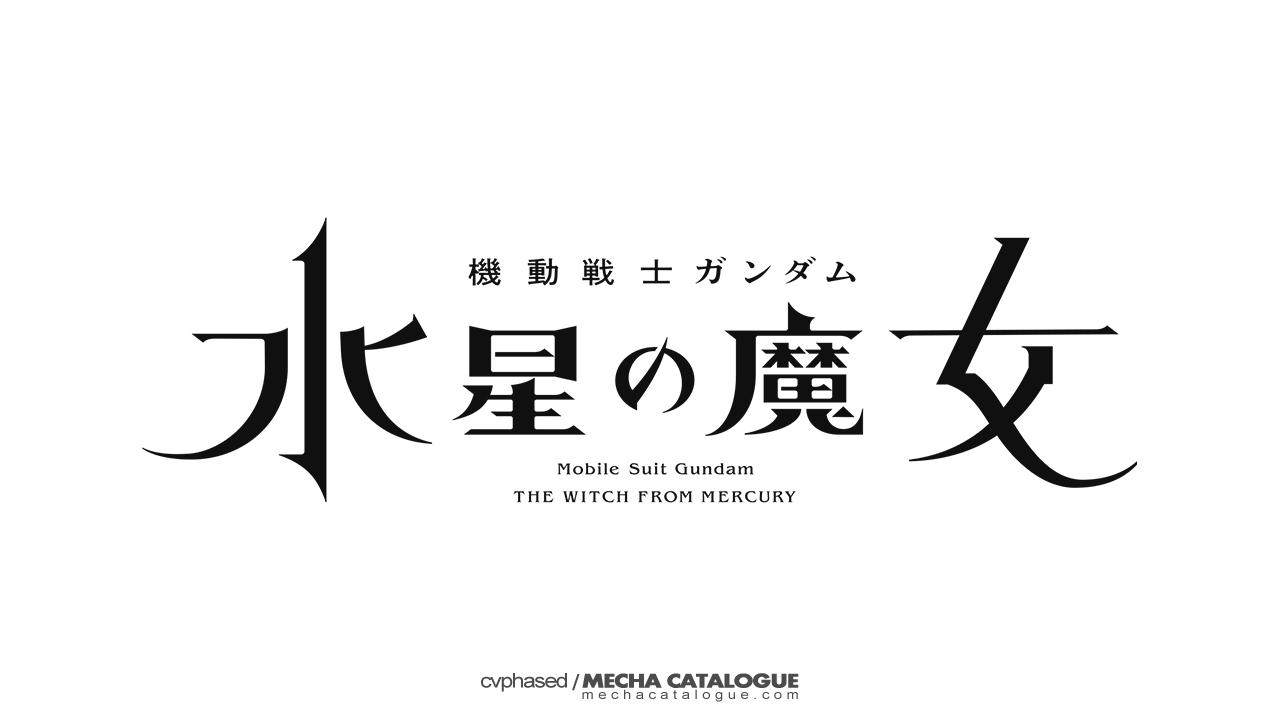 """Featured image for New Gundam Series After 7 Years! """"Mobile Suit Gundam THE WITCH FROM MERCURY"""" #G_Witch"""