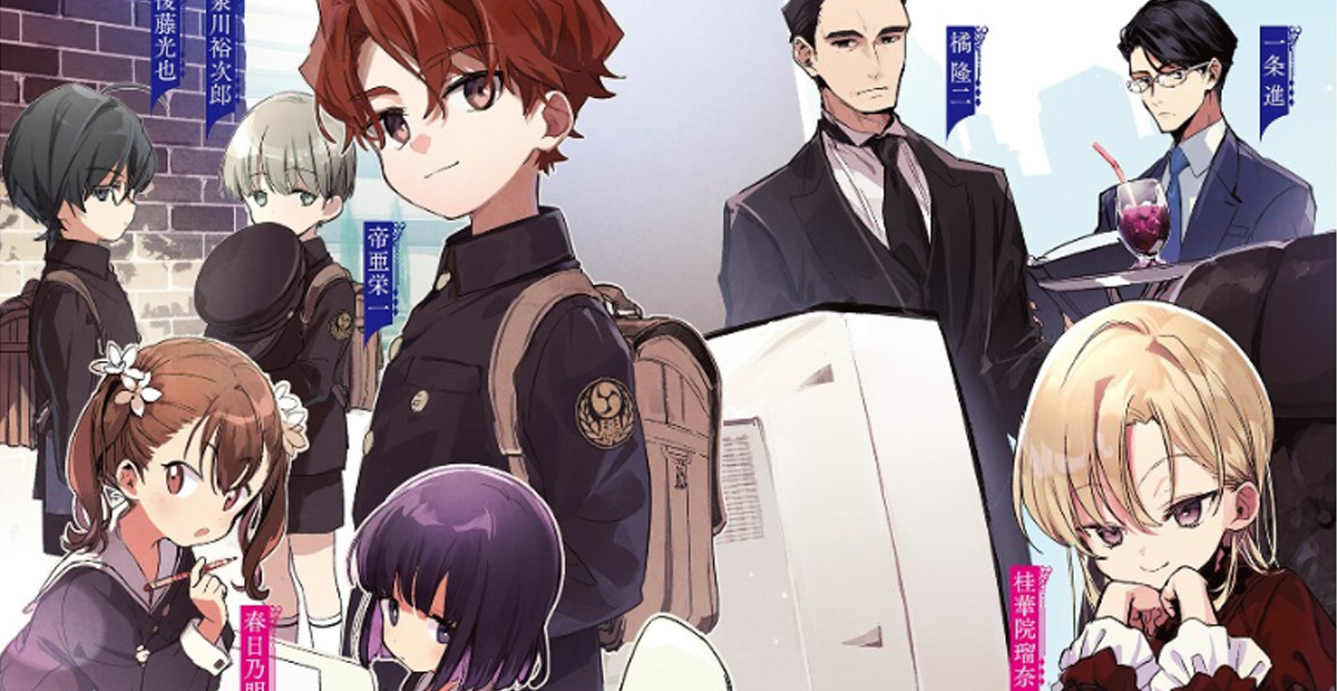 Featured image for It's a Little Hard to be a Villainess of an Otome Game in Modern Society Licensed by Seven Seas