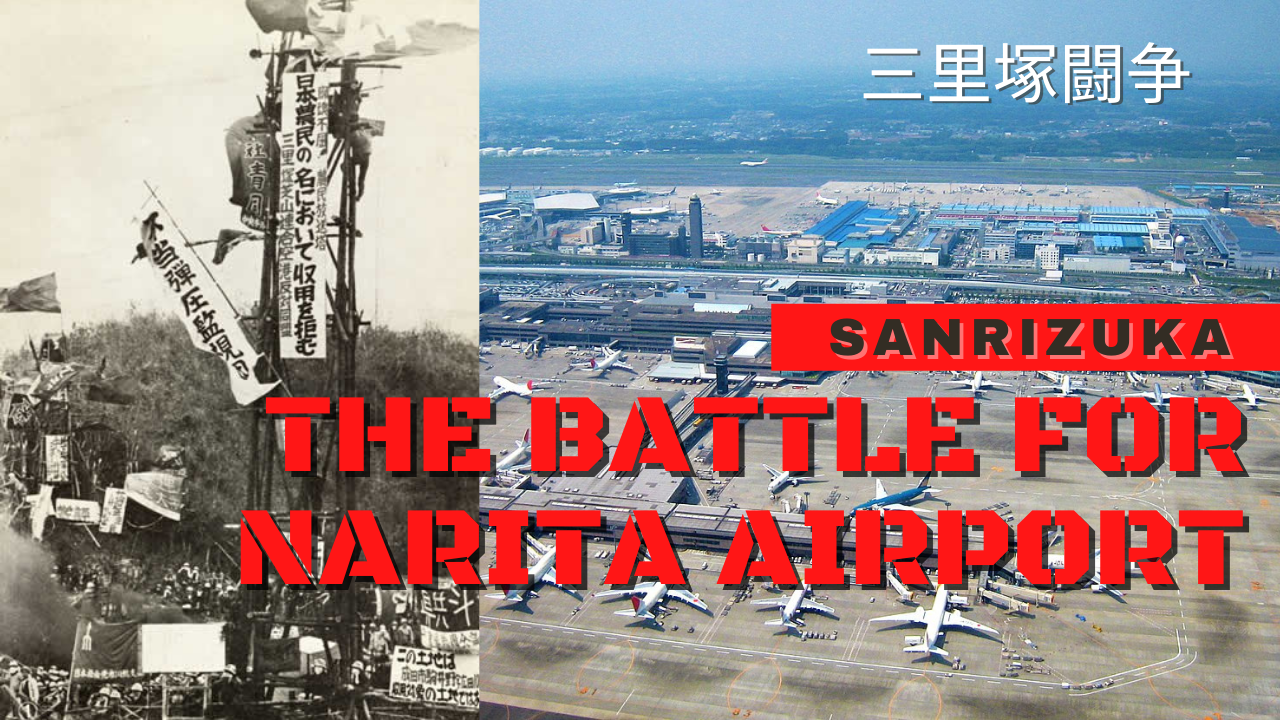 Featured image for Sanrizuka: The Battle for Narita Airport
