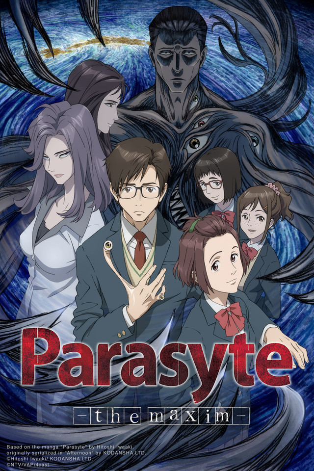 Featured image for Parasyte the Maxim Series Review