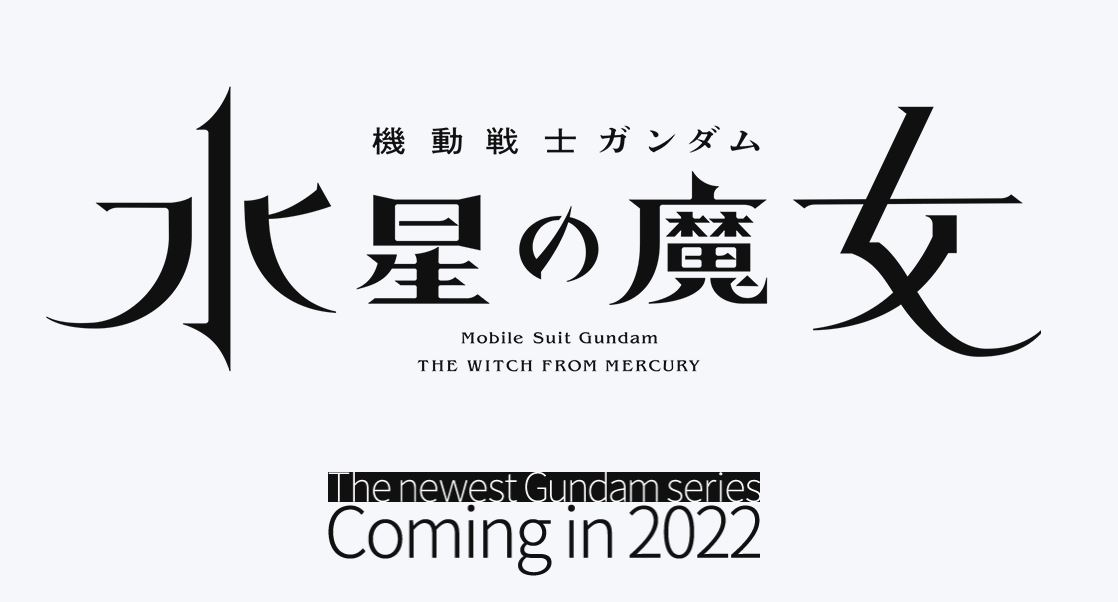 Featured image for The Witch From Mercury Announcement [Mobile Suit Gundam]