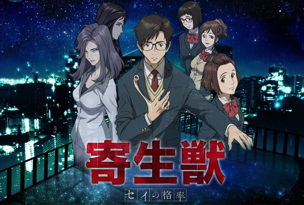 Featured image for Anime I'd Recommend