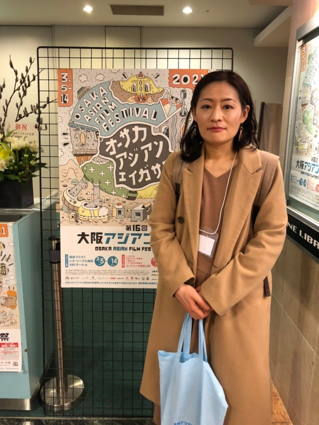 Featured image for An Interview with Mayu Nakamura, Director of Among Four of Us [OAFF 2021/JAPAN CUTS 2021]