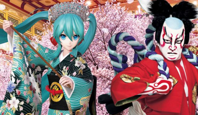 Featured image for Kabuki: ancient anime of the stage!