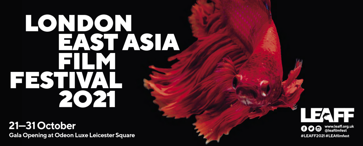 Featured image for London East Asia Film Festival Announces Full Programme for 2021