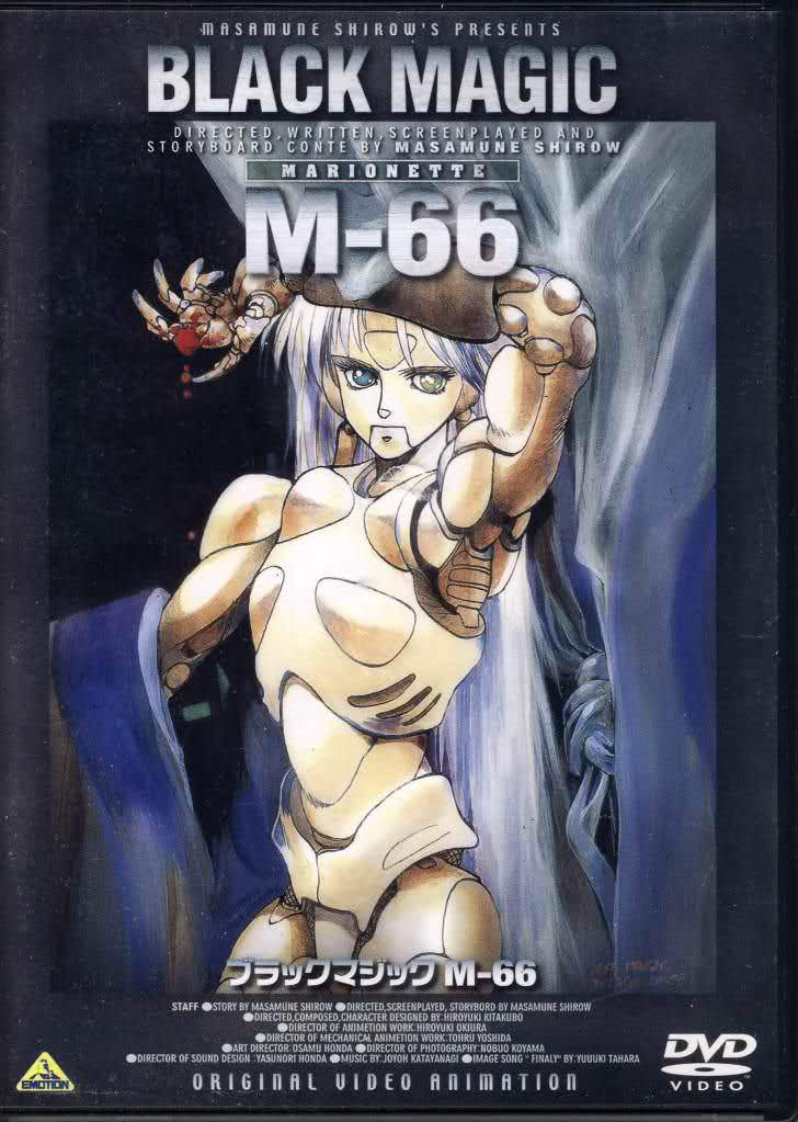 Featured image for Brief Thoughts On: Black Magic M-66