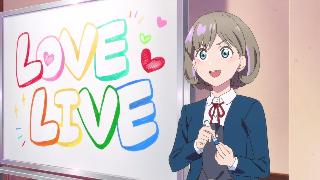 Featured image for Love Live! Superstar!! Episode #09