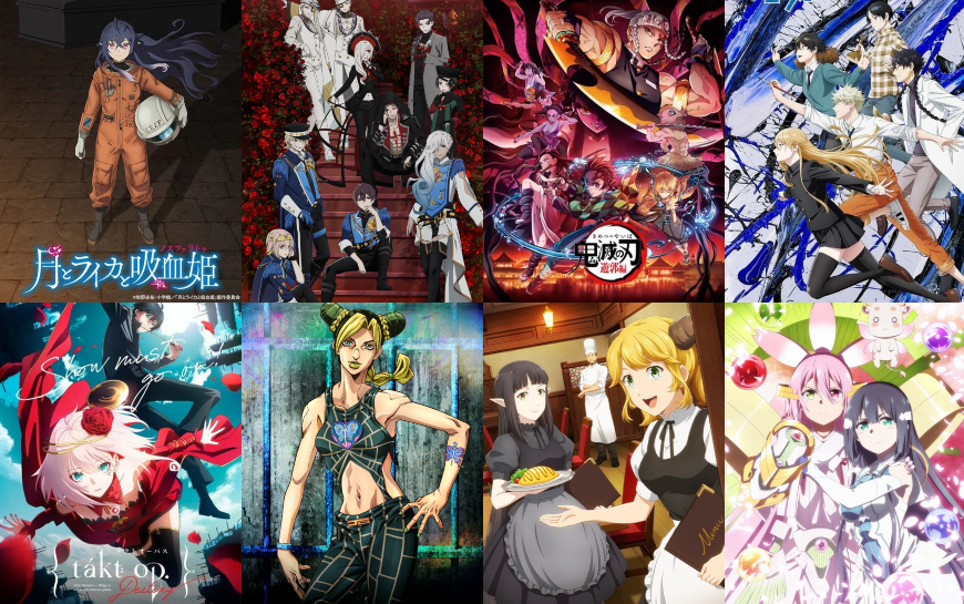 Featured image for Fall Anime 2021 Season Preview