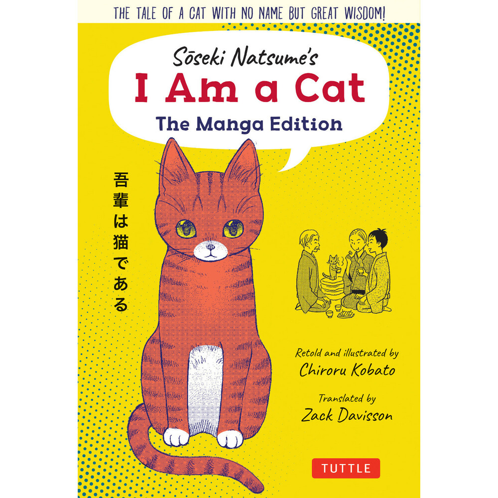 Featured image for I Am A Cat: The Manga Edition Review