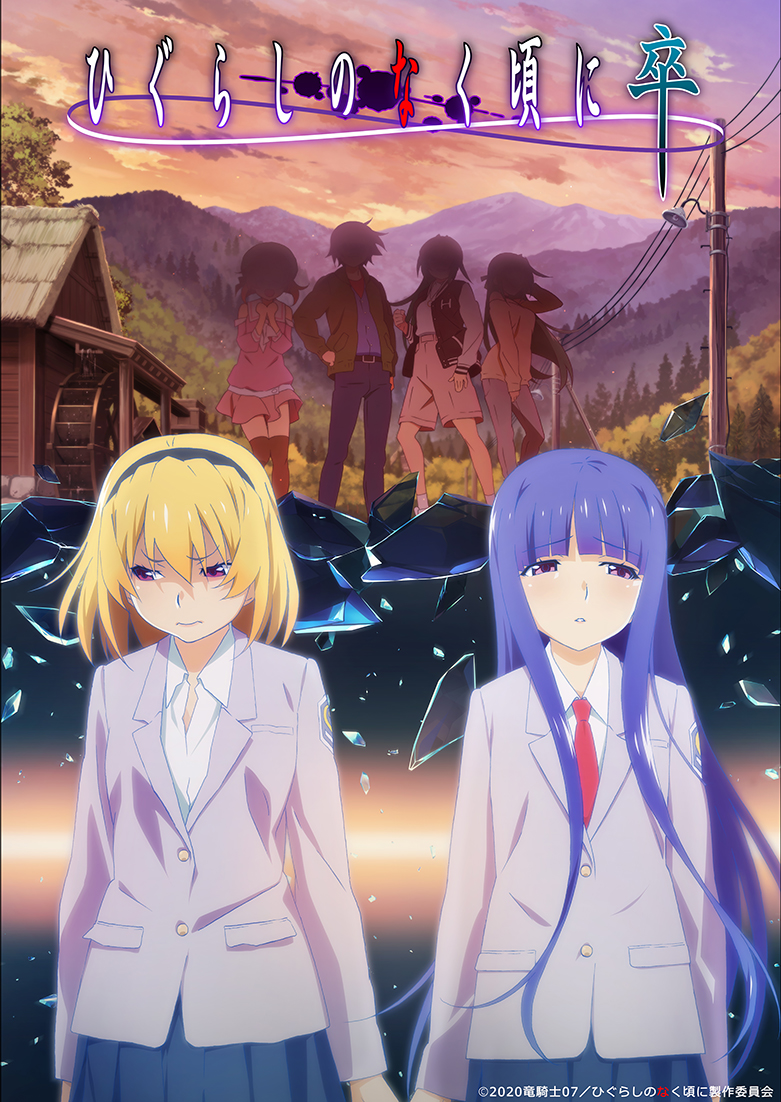 Featured image for Higurashi: When they Cry -SOTSU-: Battle of Gods