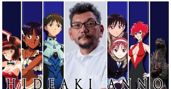 Featured image for Hideaki Anno: A Career Retrospective