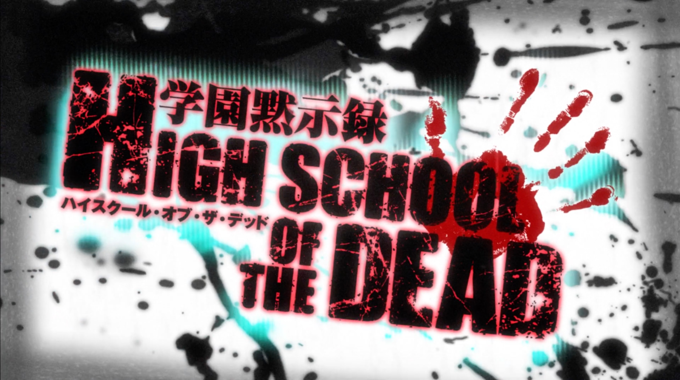 Featured image for High School of the Dead Episode Guide