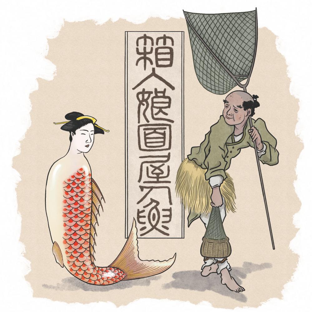 Featured image for A-Yokai-A-Day: Hakoiri Musume