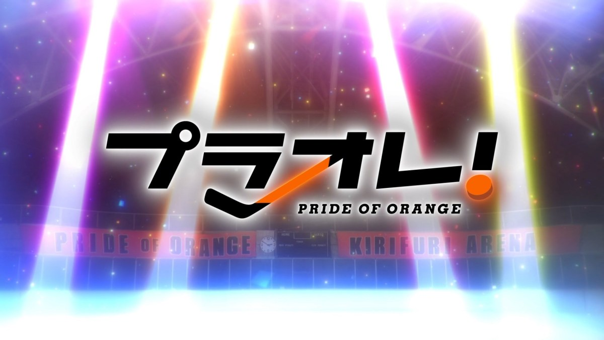 Featured image for Review: Puraore! Pride of Orange Ep 1 – Faceoff