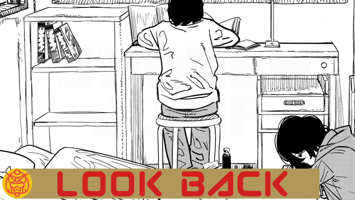 Featured image for Look Back: After All This Time