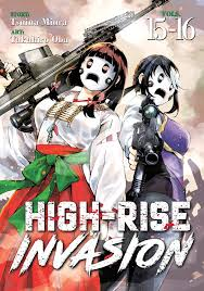 Featured image for High Rise Invasion – A manga discussion