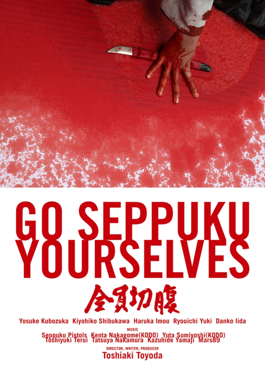 Featured image for Short Movie Time: Go Seppukku Yourselves (2021) review [Japan Cuts 2021]