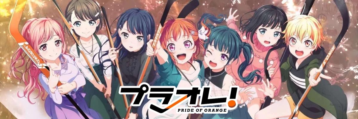 Featured image for Puraore! Pride of Orange (First Impression)