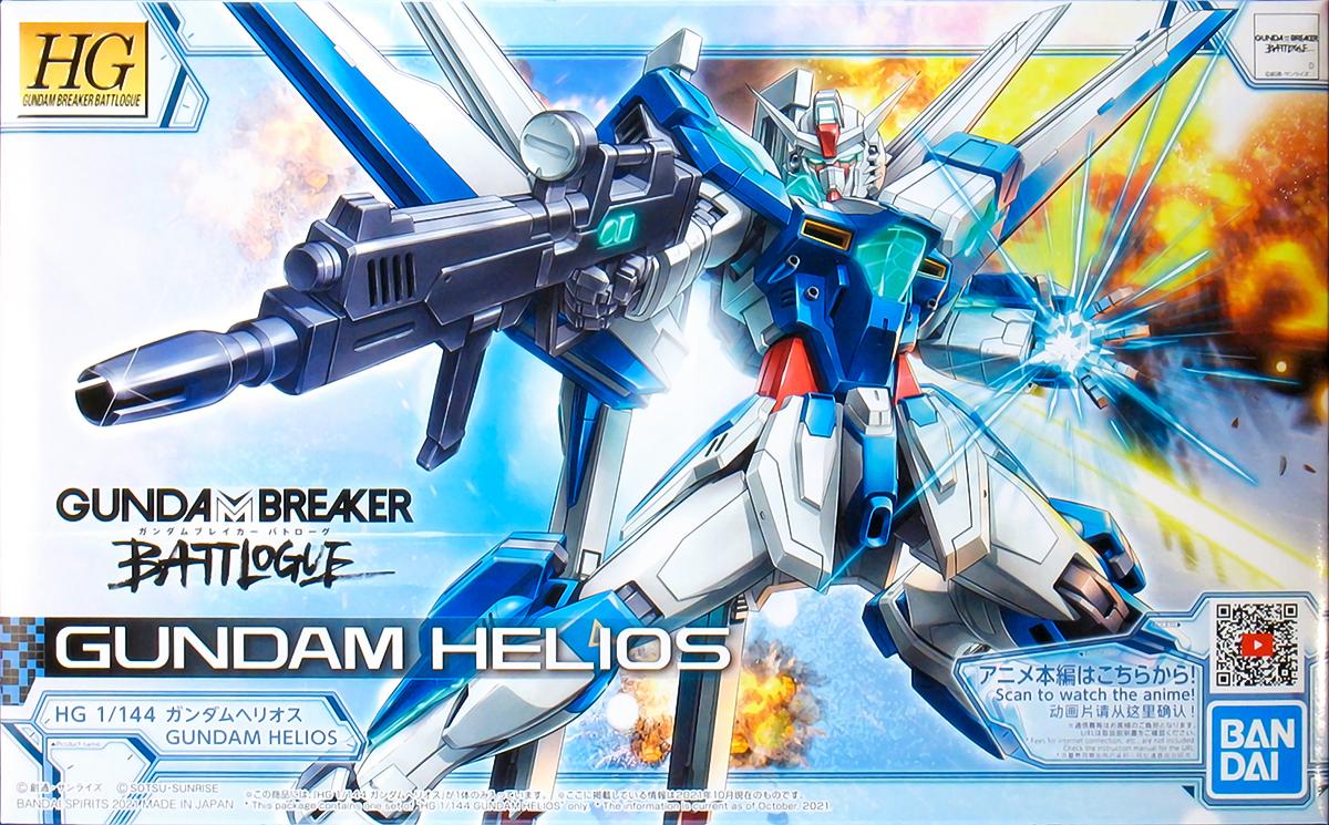"Featured image for Unofficial Box Art Extravaganza: ""Gundam Breaker Battlogue"" Kits!"