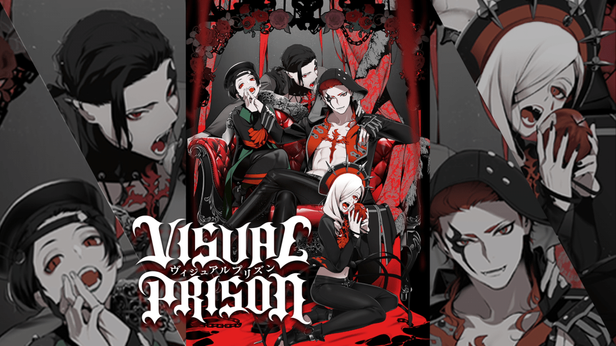 Featured image for First Impression: VISUAL PRISON