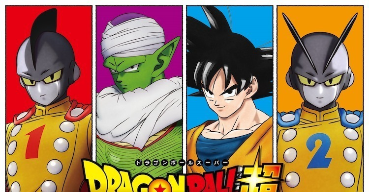 Featured image for Dragon Ball Super: Super Hero – Quick Trailer Thoughts