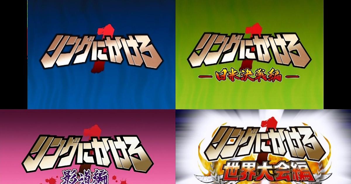 Featured image for Retrospect in Retrograde: Ring ni Kakero 1 (Anime)