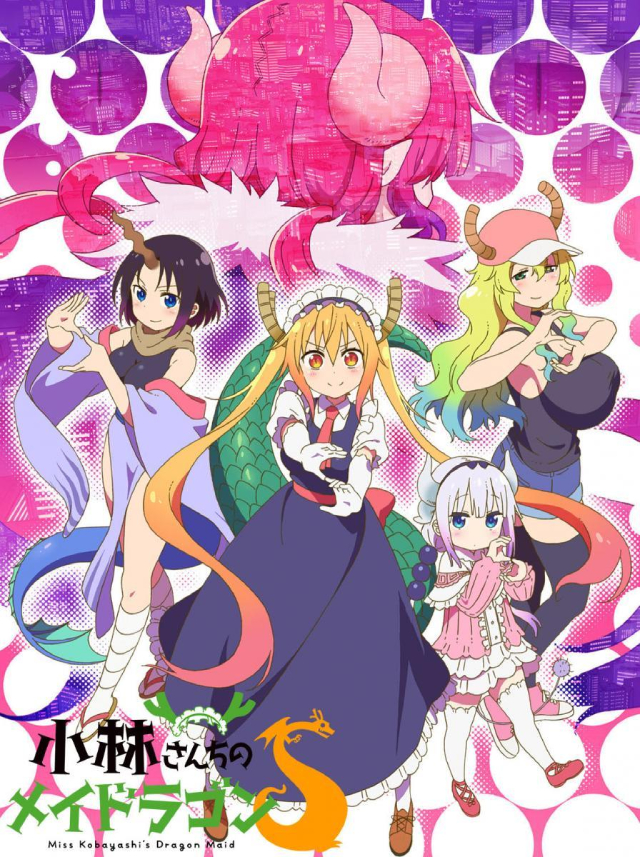 Featured image for Miss Kobayashi's Dragon Maid S