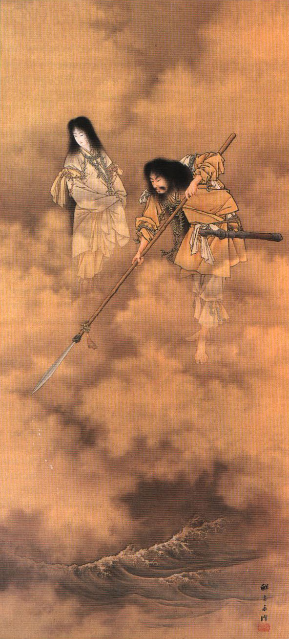 Featured image for The Kojiki and Japan's Earliest Literature
