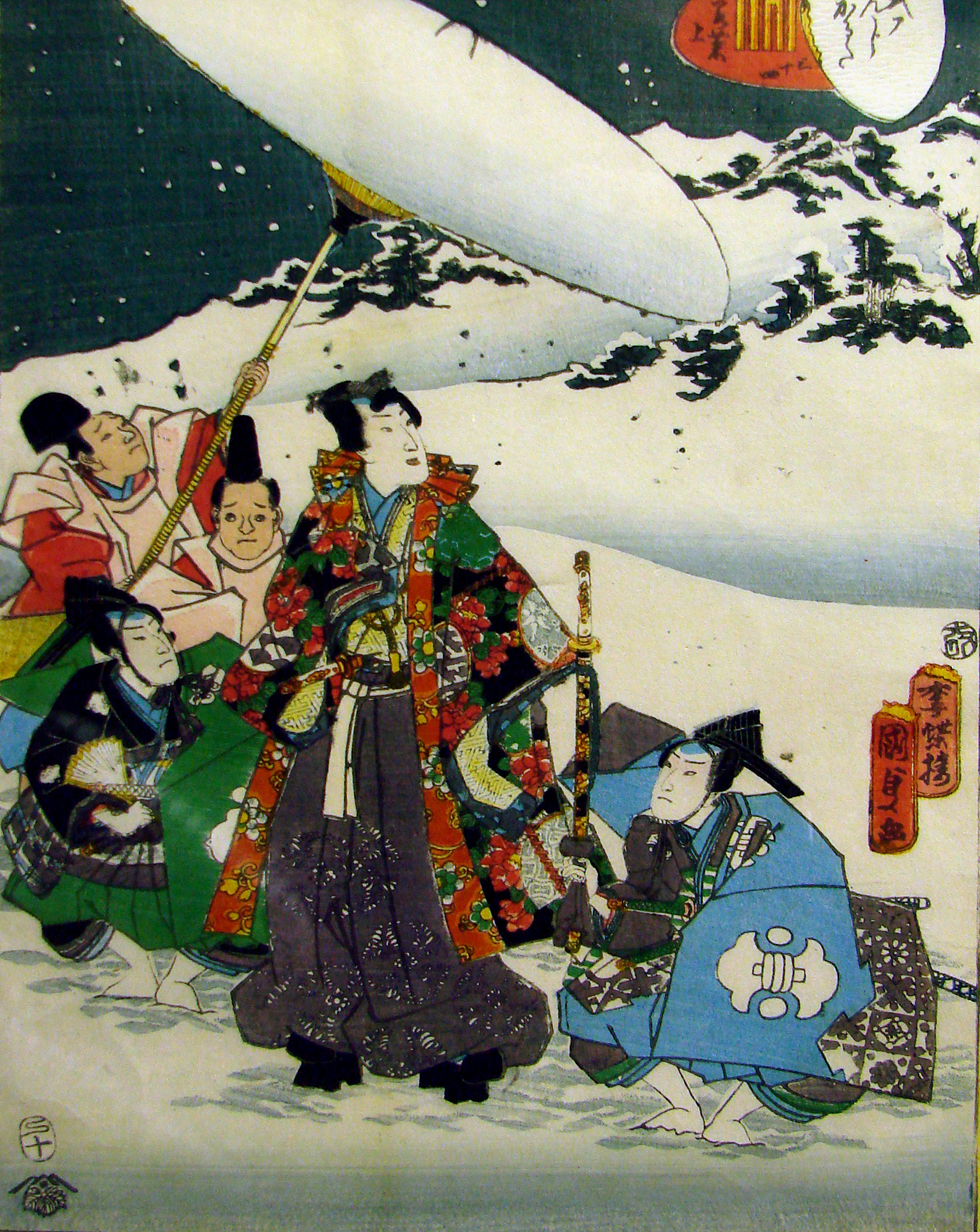 Featured image for Podcast: The Tale of Genji
