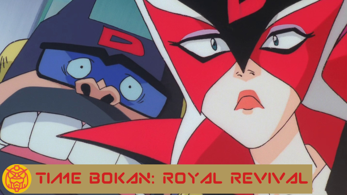 Featured image for Time Bokan: Royal Revival Anime Review