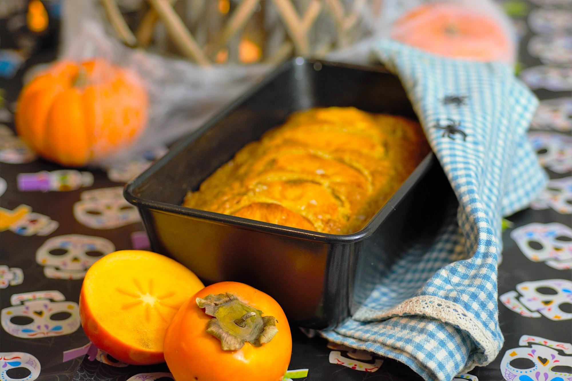 Featured image for Recipe: Halloween Kaki Fruit Cake