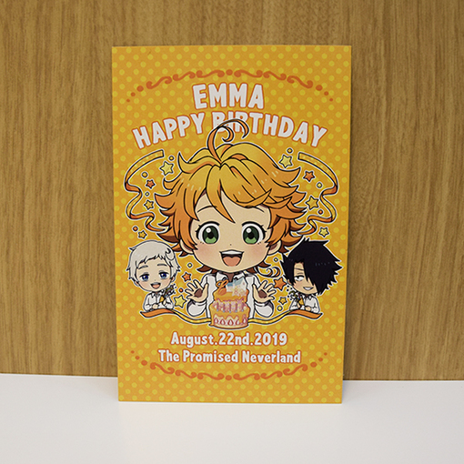 Featured image for The Promised Neverland: Emma's Birthday